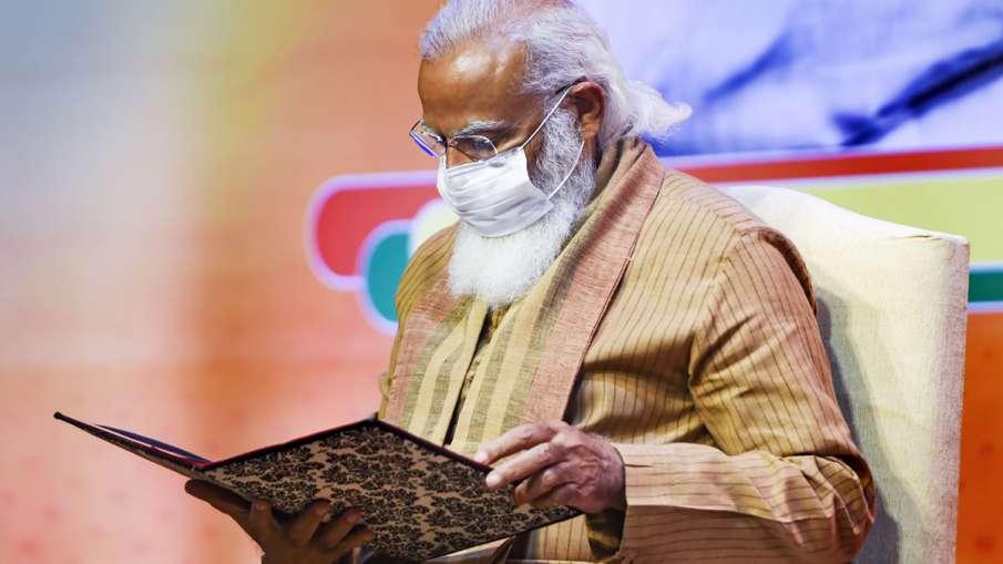BJP की बड़ी बैठक, PM मोदी...- India TV Hindi