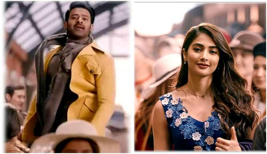 Radhe Shyam Glimpse prabhas pooja hegde film Releasing in cinemas on 30th July 2021 - India TV Hindi