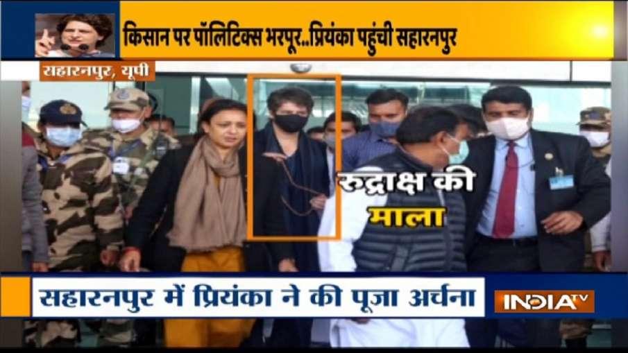 Priyanka Gandhis rudraksh mala leads to speculations latest news- India TV Hindi