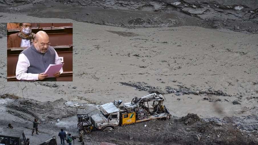 Amit Shah on Uttrakhand Chamoli Disaster उत्तराखंड के चमोली में हुई तबाही के बारे में गृह मंत्री अमि- India TV Hindi