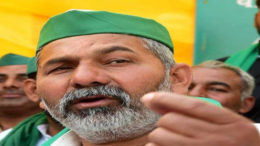 Kisan Andolan News Rakesh tikait to address mahapanchayats in Rajasthan बढ़ेंगी बीजेपी की मुश्किलें!- India TV Hindi