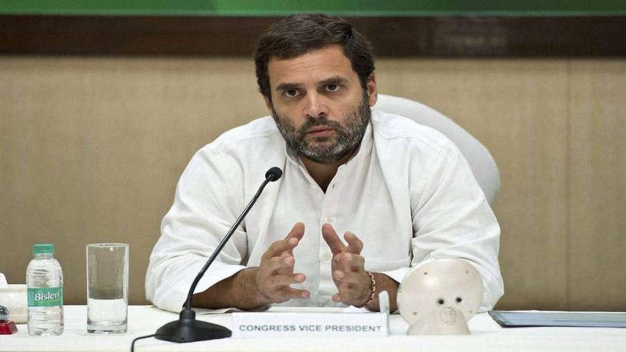 कांग्रेस नेता राहुल गांधी शुक्रवार को एक महत्वपूर्ण प्रेस कॉन्फ्रेंस को संबोधित करेंगे- India TV Hindi