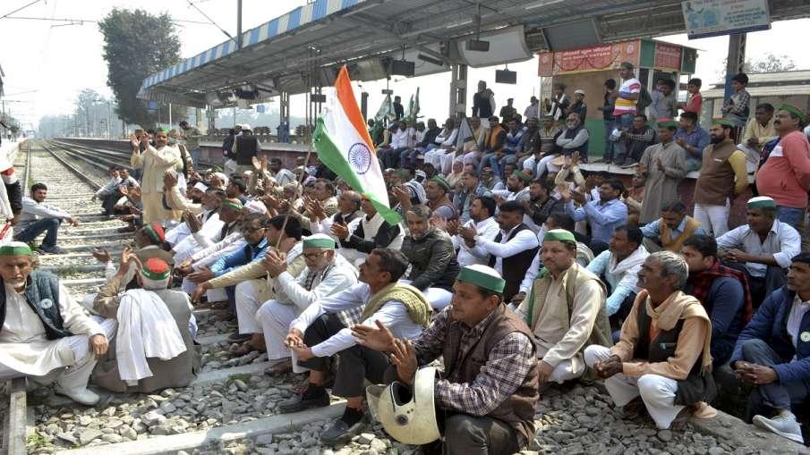 किसानों के राष्ट्रव्यापी 'रेल रोको' आंदोलन का जानिए रेलवे पर कितना असर पड़ा - India TV Hindi