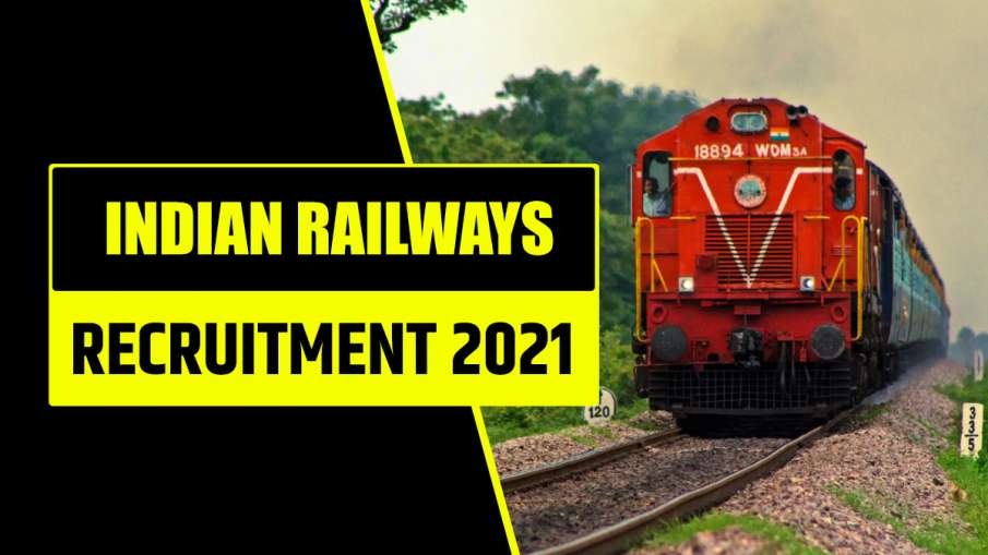 indian railways recruitment 2021 notification released...- India TV Hindi
