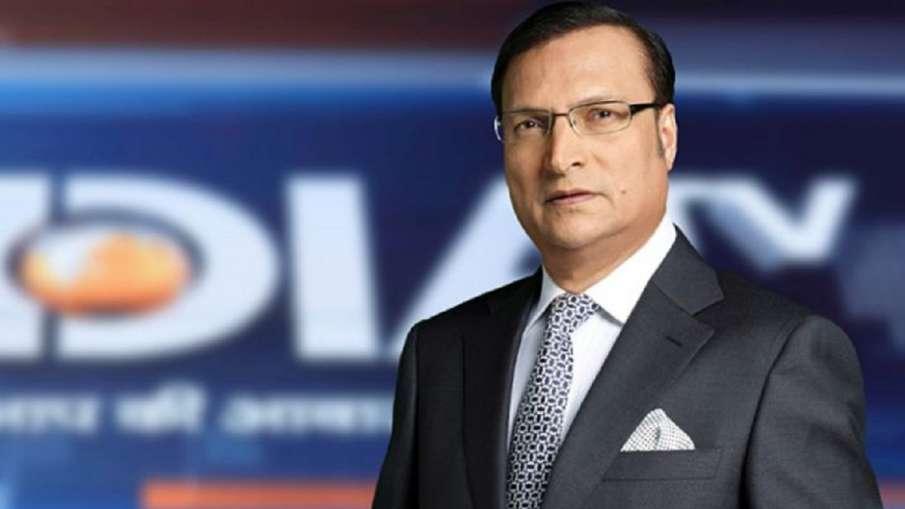 इंडिया टीवी के एडिटर-इन-चीफ रजत शर्मा की ओर से उत्तराखंड आपदा पीड़ितों के लिए 64 लाख रुपए की मदद - India TV Hindi