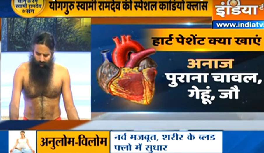 best yoga for healthy heart - India TV Hindi