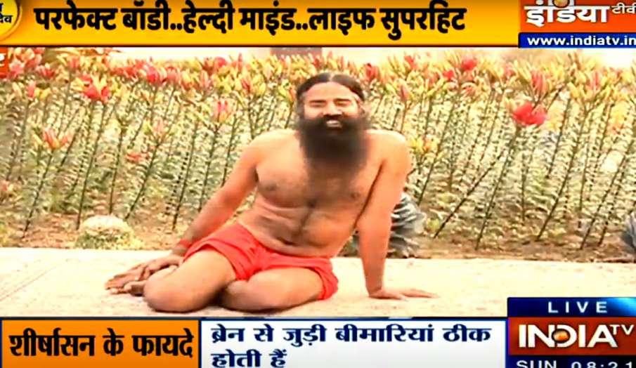 couple yoga for beginners - India TV Hindi