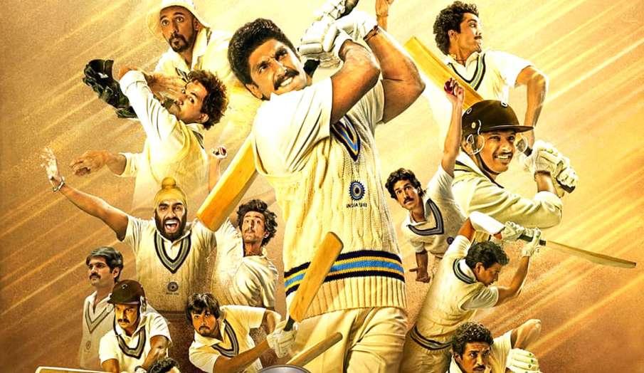 ranveer singh film 83 to release in cinemas on 4 June 2021- India TV Hindi
