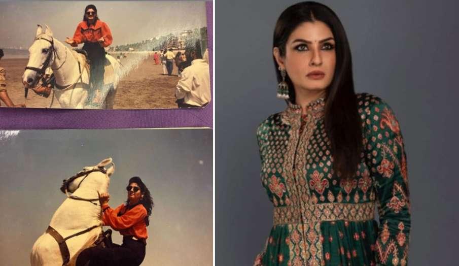 रवीना टंडन ने शेयर की फिल्म 'जमाना दीवाना' के सेट से थ्रोबैक तस्वीर, घुड़सवारी को लेकर कही ये बात- India TV Hindi