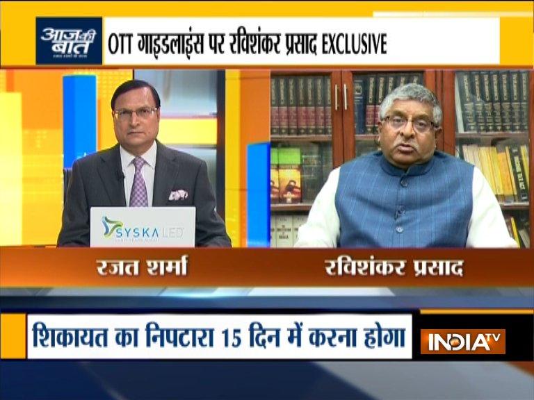 केंद्रीय मंत्री रविशंकर प्रसाद ने सोशल मीडिया के लिए जारी की गई नई गाइडलाइंस को लेकर दिया हर सवाल का- India TV Hindi