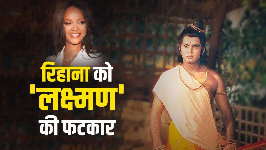 sunil lahri reacts on rihanna on farmers protest - India TV Hindi