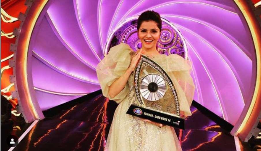 रूबीना दिलैक ने 'बिग बॉस 14' की ट्राफी जीतने के बाद फैंस को कहा शुक्रिया, वीडियो शेयर कर कही ये बात- India TV Hindi