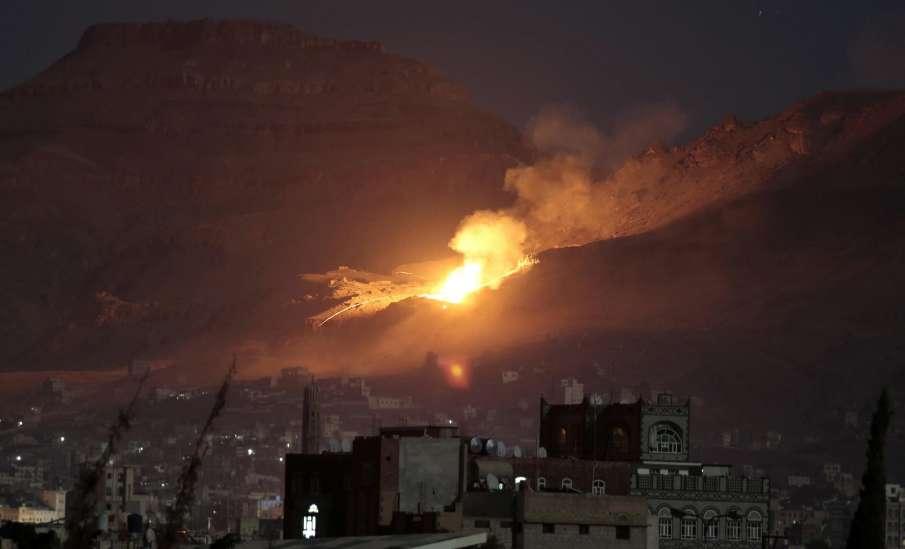 Yemen rebel attack on airport sets plane on fire: Saudi TV- India TV Hindi