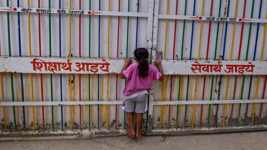schools open uttar pradesh government issues guidelines उत्तर प्रदेश: खुलेंगे स्कूल, 1 मार्च से शुर- India TV Hindi