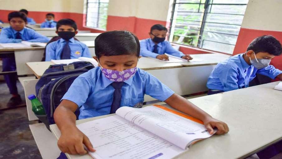 हरियाणा में 24 फरवरी से खुलेंगे कक्षा 3 से 5 तक के स्कूल- India TV Hindi