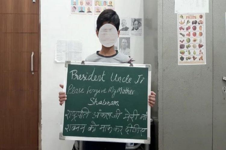 फांसी की सजा पा चुकी...- India TV Hindi