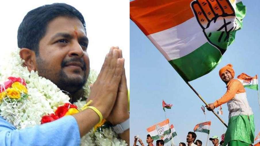 Sharath Bachegowda, Sharath Bachegowda Congress, Congress Bachegowda- India TV Hindi