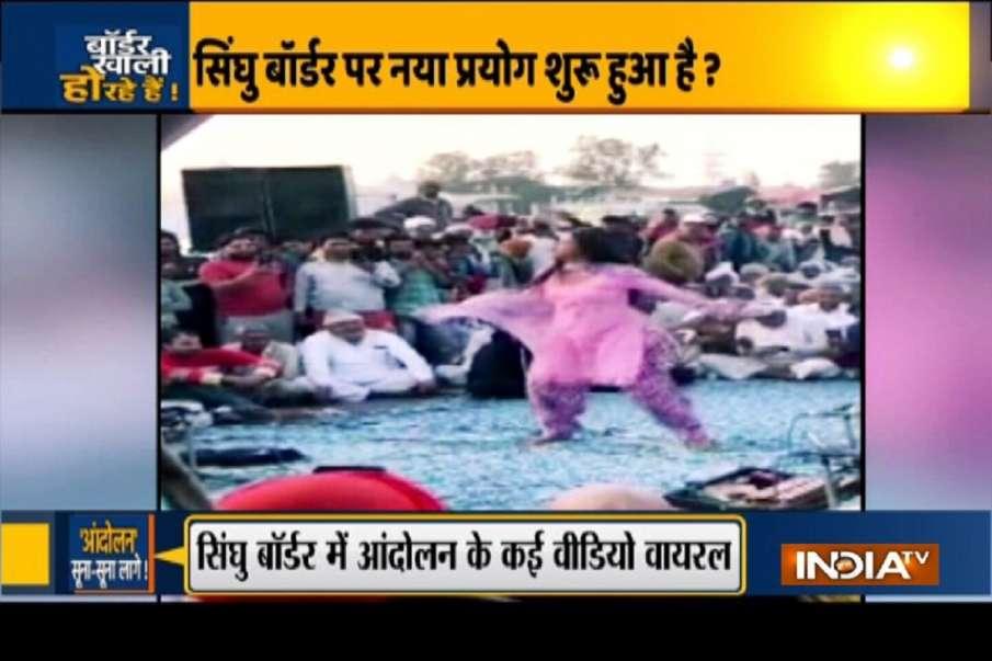 singhu border ghazipur border kisan andolan farmer leaving protest watch video- India TV Hindi