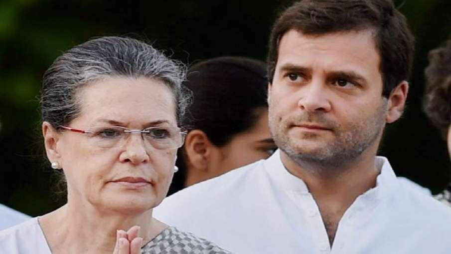 नेशनल हेराल्ड मामला: दिल्ली उच्च न्यायालय ने सोनिया और राहुल गांधी से जवाब मांगा- India TV Hindi