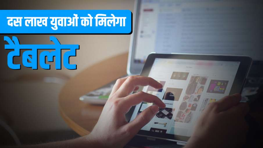गुड न्यूज! योगी सरकार...- India TV Hindi