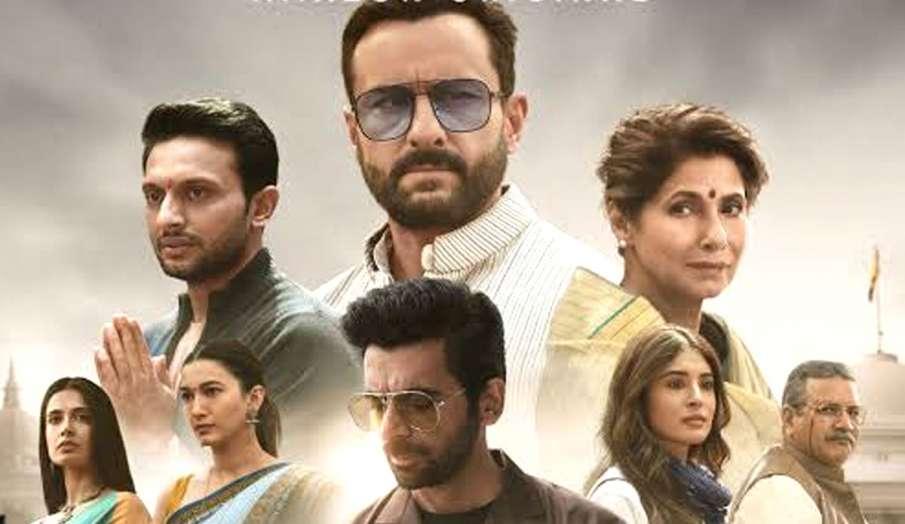 Tandav web series Allahabad High Court - India TV Hindi
