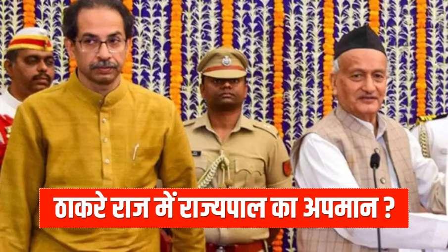 ठाकरे राज में...- India TV Hindi