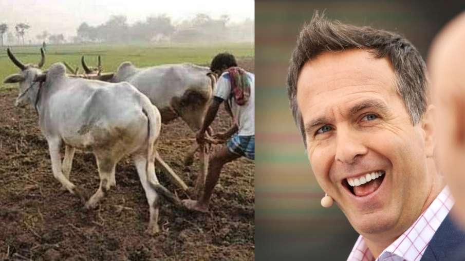Michael Vaughan Former England captain mocked Motera pitch- India TV Hindi