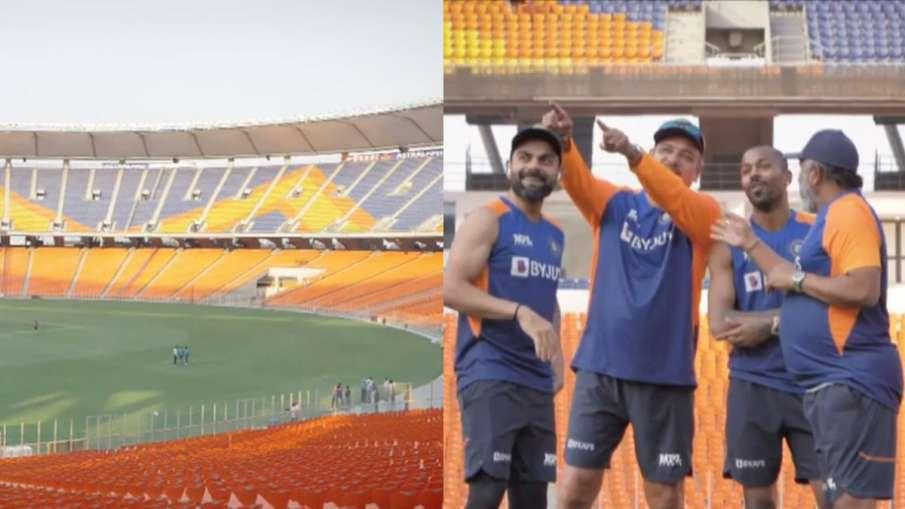 Motera Stadium Indian players Happy Faces after watching, Hardik-Pujara said this- India TV Hindi