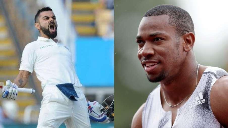 Ind vs Eng, India vs England, Yohan Blake, Virat Kohli, Yohan Blake on India, Yohan Blake on Virat K- India TV Hindi
