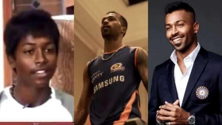 Hardik Pandya, Hardik Pandya news, IPL auction 2021, Hardik Pandya remember struggle days, Hardik Pa- India TV Hindi