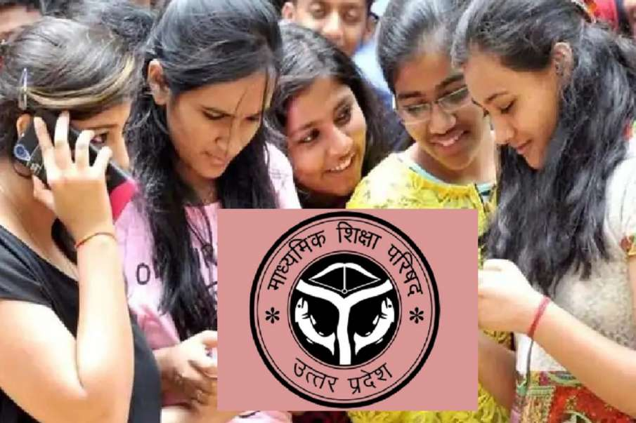UP Board class 10th high school internal assessment exam policy changes check details- India TV Hindi