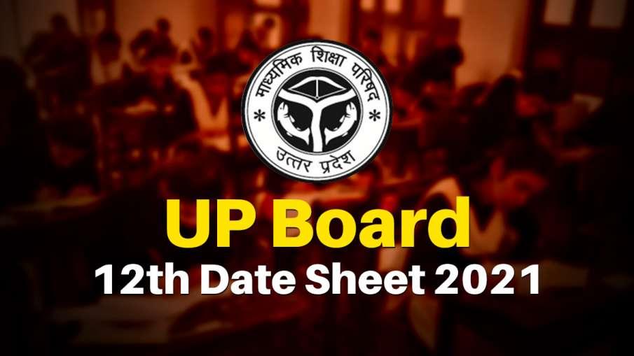 Uttar Pradesh Madhyamik shiksha parishad UP Board 12th...- India TV Hindi