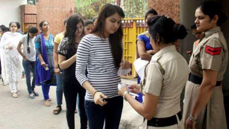 UPSC उम्मीदवारों के लिए बड़ी खबर, इनको मिलेगा अतिरिक्त मौका- India TV Hindi