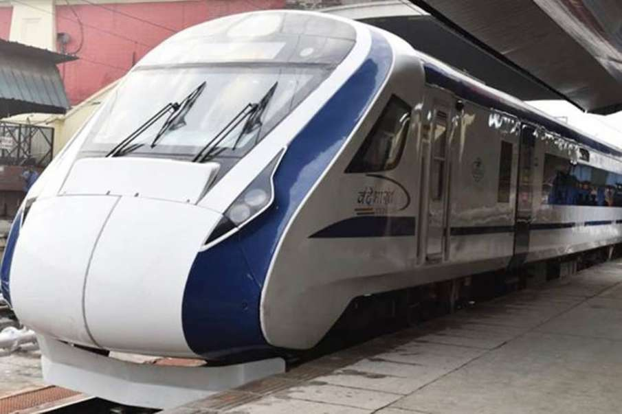 vande bharat to run as tejas express train route time table fare IRCTC Indian Railways Latest News - India TV Hindi