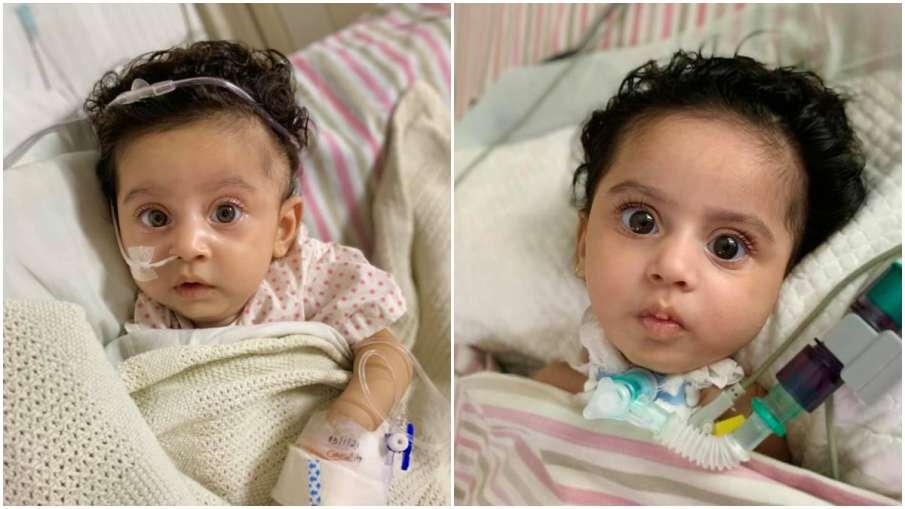 five month old teera kamat 16 crore vaccine Indian govt tax relief of 6 crore viral - Viralपांच महीन- India TV Hindi