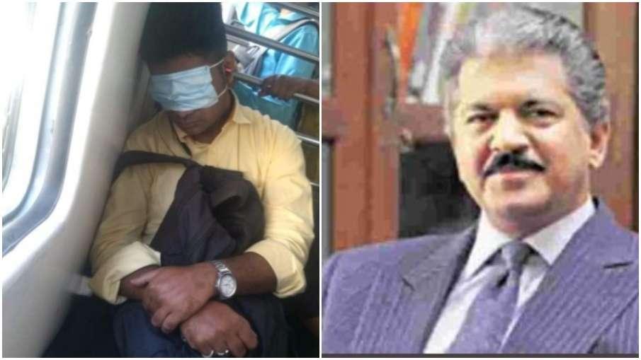 sleeping mask - India TV Hindi
