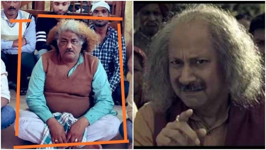 uncle ji on social media- India TV Hindi