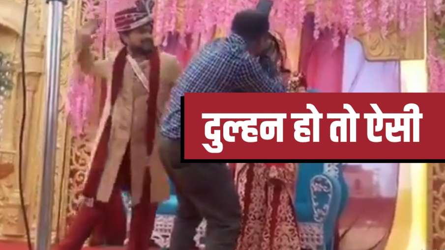 wedding prank- India TV Hindi