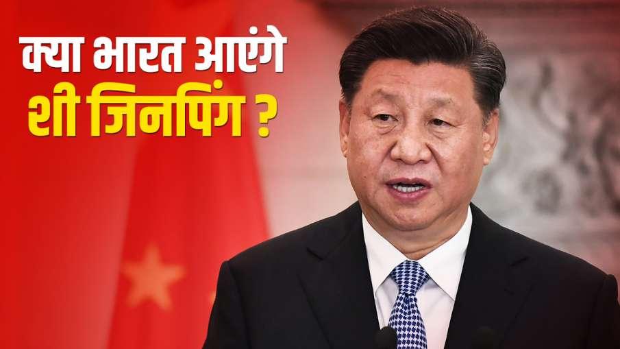 Chinese President Xi Jinping may visit India for BRICS summit latest news- India TV Hindi