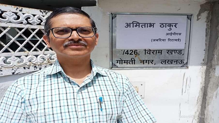 पूर्व आईपीएस अमिताभ ठाकुर ने अपनी नेम प्लेट में लिखा 'जबरिया रिटायर'- India TV Hindi