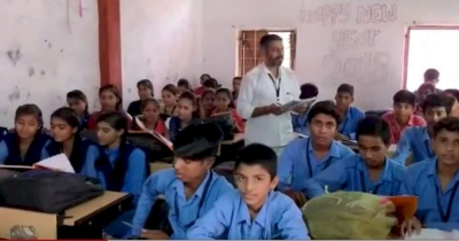 Examination will not be done till the fifth standard in...- India TV Hindi