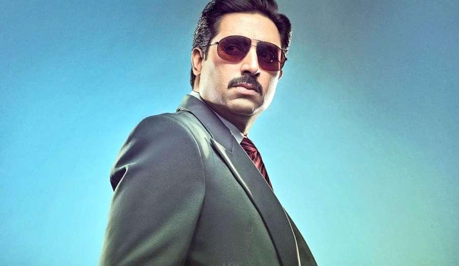 The Big Bull Trailer out tomorrow- India TV Hindi