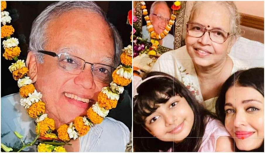 aishwarya rai bachchan remember father krishnaraj on his death anniversary - India TV Hindi