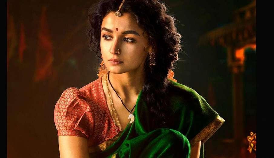 RRR Film: आलिया भट्ट से शेयर किया 'सीता' का फर्स्ट लुक- India TV Hindi