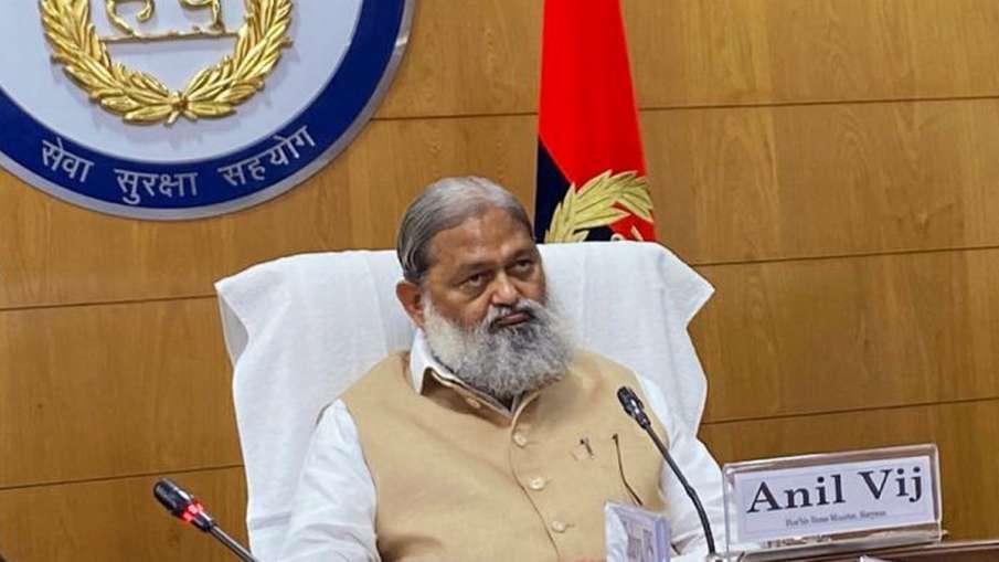Anil Vij statement on Rohingya refugees India- India TV Hindi
