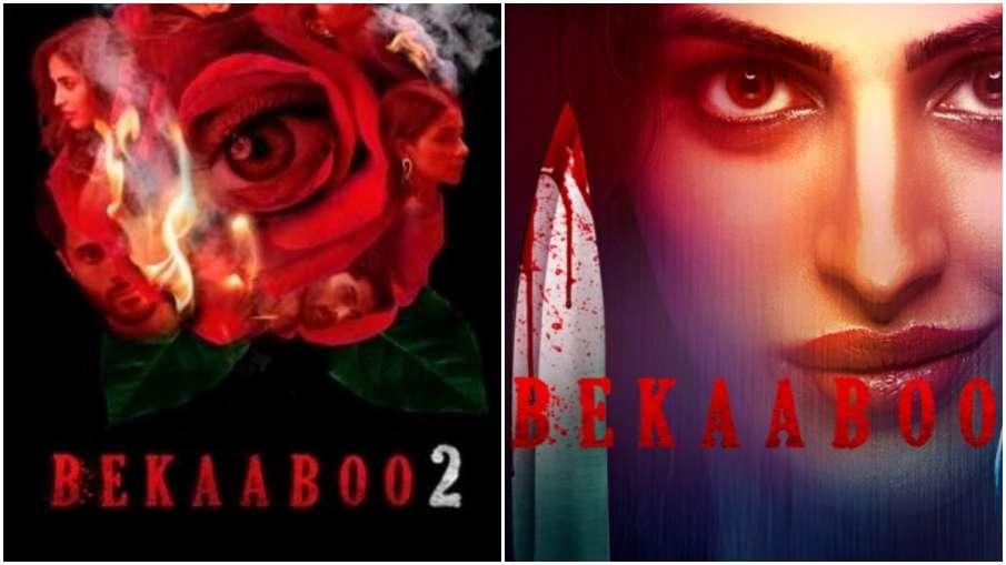 सीरीज 'बेकाबू 2' के टीजर में छिपे हैं ढेरों रहस्य- India TV Hindi