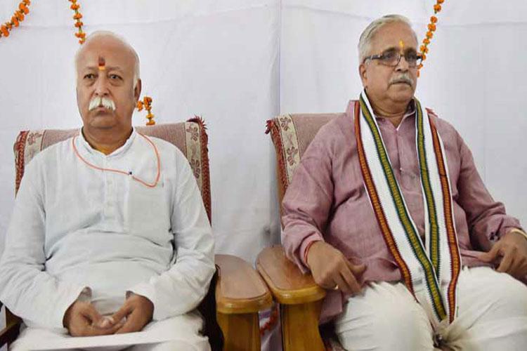 RSS की बेंगलुरु में आज...- India TV Hindi