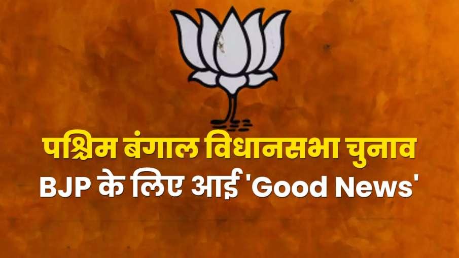TMC lose Malda Zila Parishad as members head towards BJP- India TV Hindi