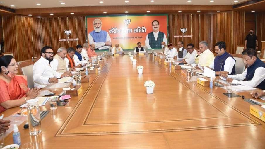 भाजपा केंद्रीय चुनाव समिति की बैठक में तय हुए असम, तमिलनाडु के उम्मीदवारों के नाम- India TV Hindi
