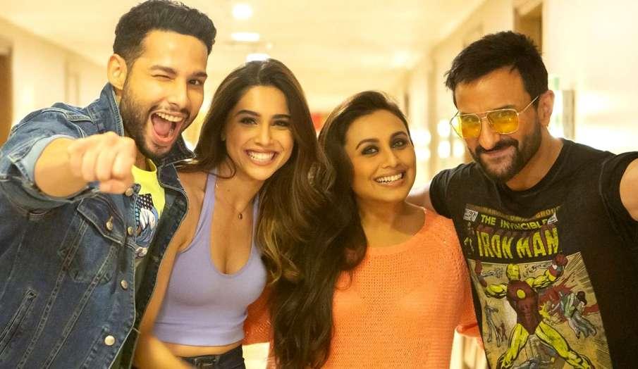Bunty Aur Babli 2 release postponed- India TV Hindi